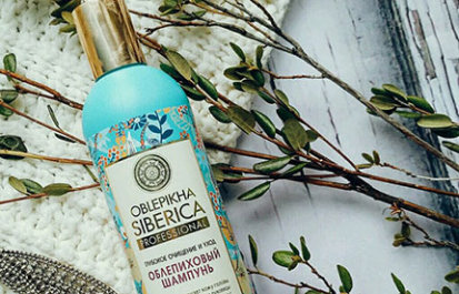 OBLEPIKHA SIBERICA PROFESSIONAL – самый интенсивный уход для волос и кожи тела!