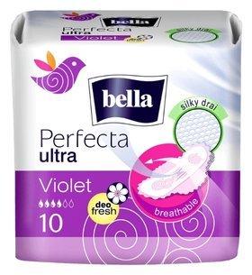 Прокладки гигиенические Perfecta Ultra Violet Deo Fres  Bella