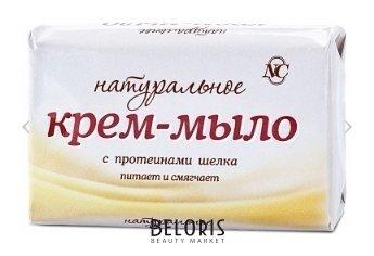 Крем-мыло с протеинами шелка Натуральное