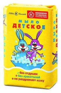 Мыло туалетное Детское  Невская косметика