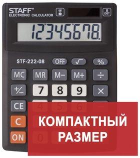 Калькулятор настольный Staff Plus Stf-222, компактный (138x103 мм), 8 разрядов, двойное питание  Staff