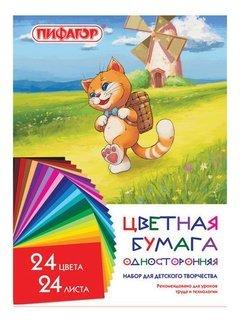 Цветная бумага А4 газетная, 24 листа 24 цвета, на скобе  Пифагор