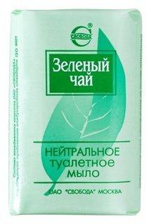 Мыло туалетное Зеленый чай  Свобода