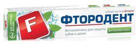 Зубная паста Фитокомплекс  Фтородент