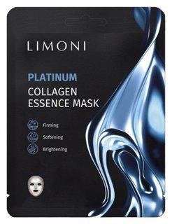 Маска тканевая восстанавливающая с коллоидной платиной и коллагеном Platinum Collagen  Limoni
