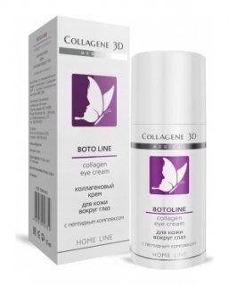 Коллагеновый крем для кожи вокруг глаз с пептидным комплексом boto line  Medical Collagene 3D