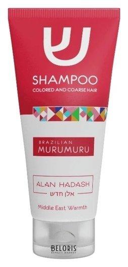 Шампунь для окрашенных и жестких волос Brazilian Murumuru Alan Hadash Brazilian Murumuru