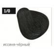 Перманентная крем-краска для волос Тон 1/0 Иссиня-черный