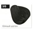 Перманентная крем-краска для волос Тон 3/0 Темный шатен