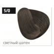 Перманентная крем-краска для волос Тон 5/0 Светлый шатен