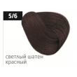 Перманентная крем-краска для волос Тон 5/6 Светлый шатен красный