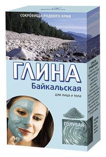 """Глина голубая """"Байкальская""""  Фитокосметик"""