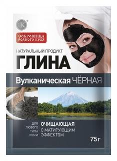 """Глина очищающая """"Вулканическая черная""""  Фитокосметик"""