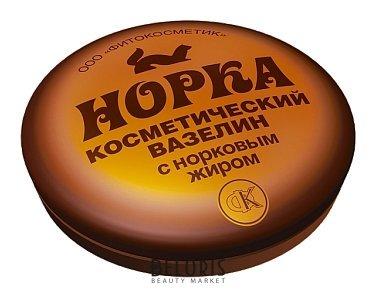 """Вазелин косметический с норковым жиром """"Норка"""""""