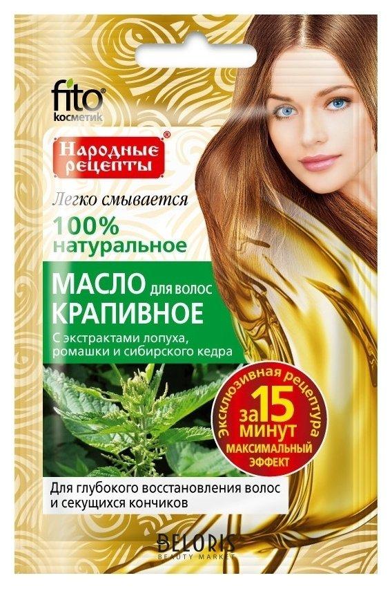 Масло для волос Фитокосметик Масло для волос Крапивное с экстрактами лопуха, ромашки и сибирского кедра