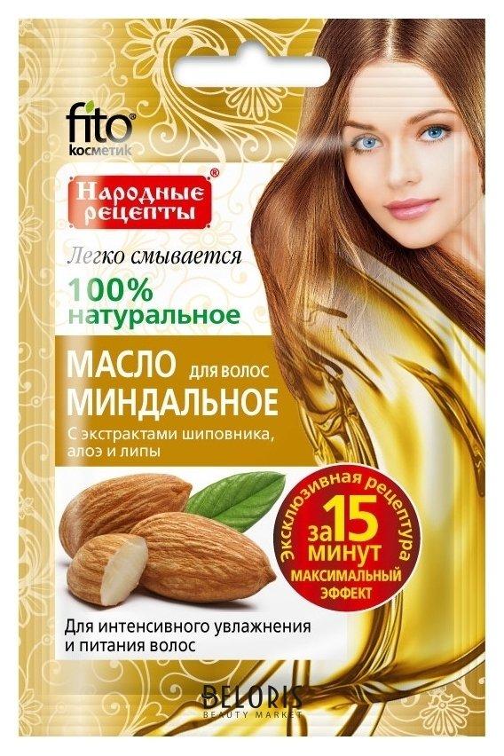 Масло для волос Фитокосметик Миндальное масло для волос с экстрактами шиповника, алоэ и липы