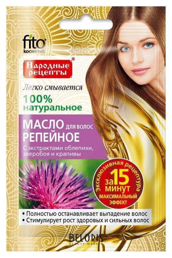 Масло для волос Фитокосметик Масло для волос Репейное с экстрактами облепихи, зверобоя и крапивы