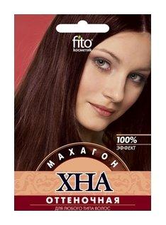 "Хна оттеночная ""Махагон""  Фитокосметик"