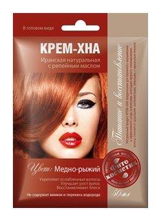 """Крем-хна в готовом виде """"Медно-рыжий"""" с репейным маслом  Фитокосметик"""