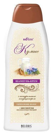 """Шампунь-крем """"кумыс"""""""