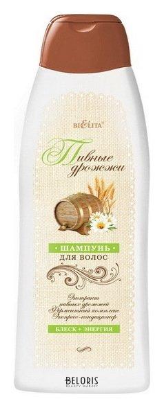 Шампунь для волос Belita Шампунь-крем пивные дрожжи