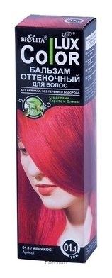 Оттеночный бальзам для волос BelitaОттеночный бальзам для волос<br>Оттеночные бальзамы коллекции COLOR LUX обеспечат эффективное и бережное тонирование для модного цвета волос. Для проведения процедуры окрашивания вам понадобится только 30 минут, Волосы наполнятся сиянием изысканного оттенка. Вас несомненно заметят все окружающие!<br>Пол: Женский; Цвет: Тон 01.1 (Абрикос); Объем мл: 100;