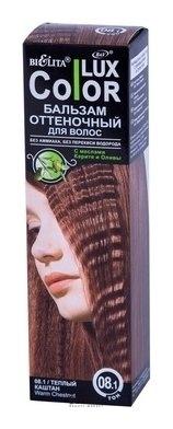 Оттеночный бальзам для волос BelitaОттеночный бальзам для волос<br>Оттеночные бальзамы коллекции COLOR LUX обеспечат эффективное и бережное тонирование для модного цвета волос. Для проведения процедуры окрашивания вам понадобится только 30 минут, Волосы наполнятся сиянием изысканного оттенка. Вас несомненно заметят все окружающие!<br>Пол: Женский; Цвет: Тон 08.1 (теплый каштан); Объем мл: 100;