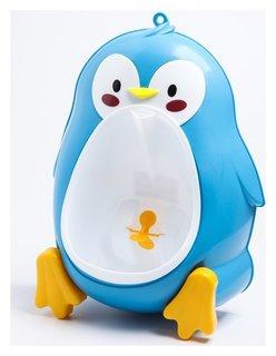 Писсуар детский Пингвин  КНР