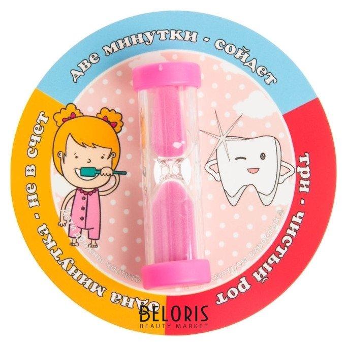 Купить Песочные часы для детей Чистим зубки три минутки, Качество жизни, Украина