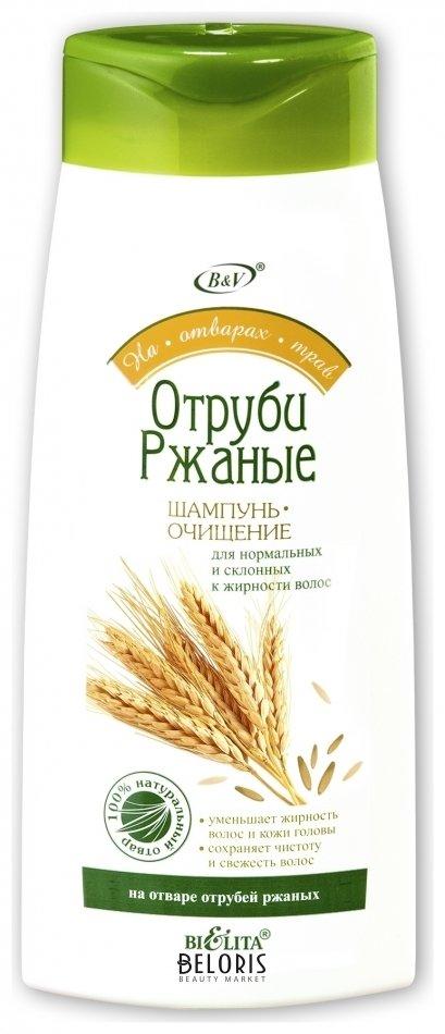 Шампунь для волос Belita Шампунь-очищение отруби ржаные для нормальных и жирных волос