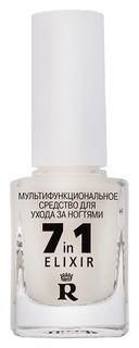 Мультифункциональное средство для ногтей 7 in 1 Elixir  Relouis