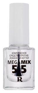 Комплексное средство против ломкости ногтей Mega mix 5+5  Relouis
