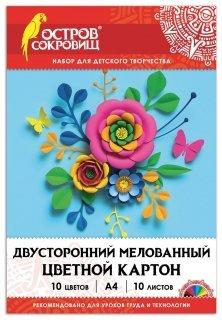 """Картон цветной А4 """"Цветок""""  Остров сокровищ"""