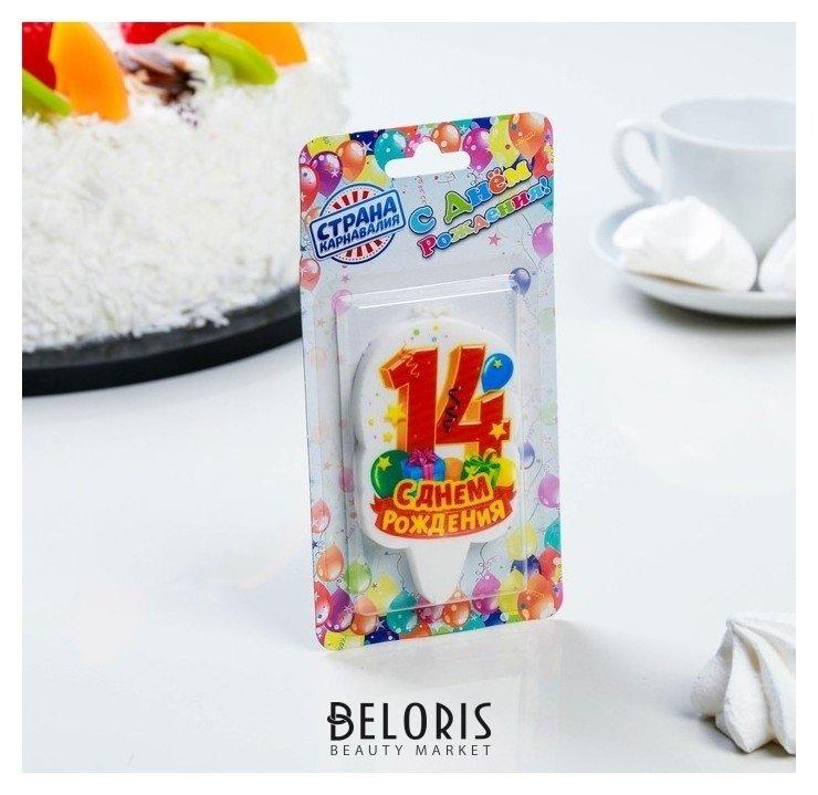 Купить Свеча для торта цифра С Днём Рождения 14 красная, Страна Карнавалия, Россия
