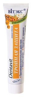 Зубная паста F Тройная защита ромашка и облепиха  Белита - Витекс