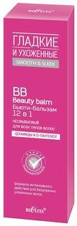 BB бьюти-бальзам 12 в 1 несмываемый для всех типов волос  Белита - Витекс