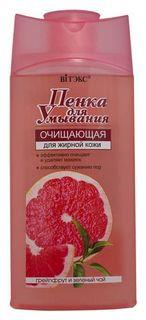 """Пенка для умывания очищающая """"Грейпфрут зеленый чай"""" для жирной кожи  Белита - Витекс"""