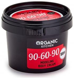 """Крем для тела моделирующий """"90-60-90""""  Organic Shop (Органик Шоп)"""