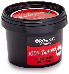 """Скраб увлажняющий для тела """"100% Богиня""""  Organic Shop (Органик Шоп)"""