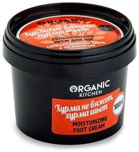 "Крем для ног увлажняющий ""Хурма не вяжет, хурма шьет""  Organic Shop (Органик Шоп)"