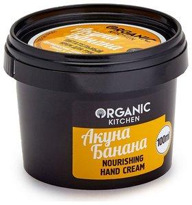 """Крем для рук питательный """"Акуна Банана""""  Organic Shop (Органик Шоп)"""
