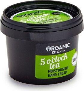"""Крем для рук увлажняющий """"5 o""""clock tea""""  Organic Shop (Органик Шоп)"""