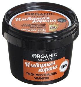 """Шампунь густой увлажняющий для волос """"Имбирная корона""""  Organic Shop (Органик Шоп)"""