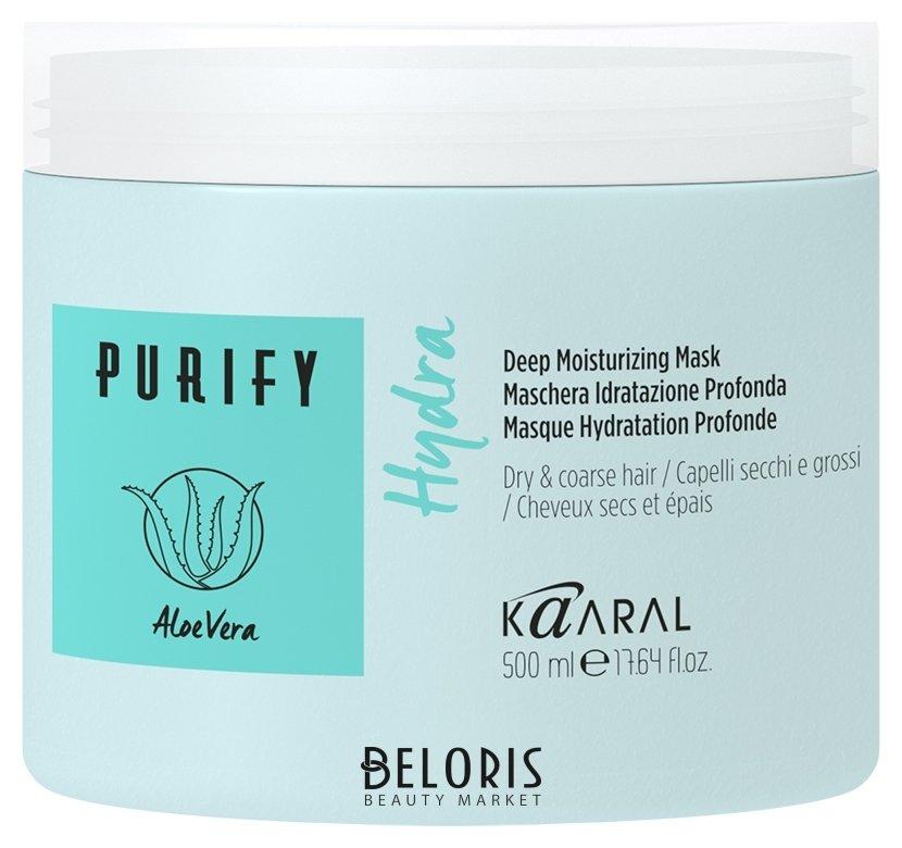 Маска для волос KaaralМаска для волос<br>Purify Hydra Deep Nourishing Mask. Интенсивная увлажняющая питательная маска для волос. Hydra Masc - интенсивная, глубоко увлажняющая маска, созданная специально для сухих и густых волос. Ее интенсивно увлажняющая формула обогащённая алоэ вера, ингредиентом с высокой концентрацией воды, который улучшает способность удерживать влагу, передавая увлажняющие вещества волосам. Смесь особенных масел тмина, кунжута, подсолнечника и витамина Е, высоко питательного действия, обогащают волосы витаминами, аминокислотами, насыщенными жирными кислотами и нейтрализуют свободные радикалы. Волосы становятся блестящими, увлажненными и обновленными. БЕЗ СОДЕРЖАНИЯ Парабена/Минеральных масел/Глютена.<br>Пол: Женский; Линейка: PURIFY уход, питание, защита; Объем мл: 500;
