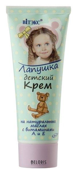 Крем для тела BelitaКрем для тела<br>Крем будет необходим для ухода за чувствительной нежной детской кожей, склонной к раздражению. Оптимально подобранный состав крема защитит кожу ребенка от повреждающего действия ветра и холода. Крем содержит тальк и оксид цинка. Эти составляющие оказывают успокаивающее и вяжущее действие. Экстракты ромашки, витамины А, Е и репейное масло уменьшают воспаления кожи.<br>Возраст: Детский; Линейка: Лапушка; Объем мл: 75;