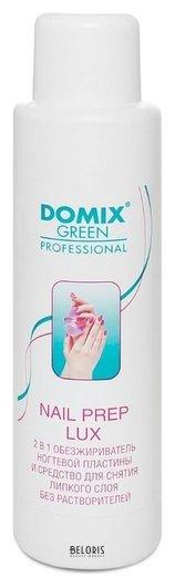 Обезжириватель ногтевой пластины и средство для снятия липкого слоя (без растворителя) Nail prep Lux 2 в 1 Domix Green Professional