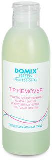 Средство для растворения акрила и снятия искусственных ногтей, гель-лака и биогеля Tip Remover  Domix Green Professional