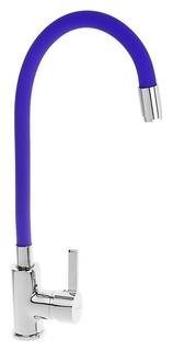 Смеситель для кухни Accoona A9890s, однорычажный, с силиконовым изливом, фиолетовый/хром  Accoona