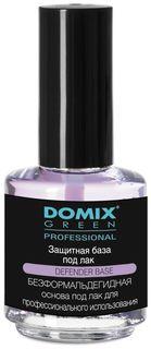 Защитная база под лак  Domix Green Professional