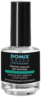 Верхнее покрытие для маникюра  Domix Green Professional